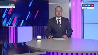 «Вести Омск», утренний эфир от 30 сентября 2020 года на телеканале «Россия-24»