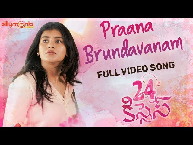 24 Kisses Movie Praana Brundavanam Full Video Song |Adith Arun,Hebah Patel