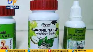 Patanjali can sell new drug as immunity booster not Covid ..