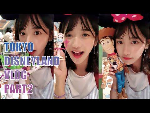 企鵝妹 Jinny | 東京迪士尼很棒! Disneyland Vlog PART2 [EN/中文/한국어]