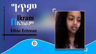 Poem By Ekram -  Identity crisis  #3