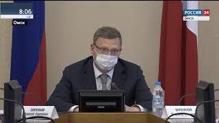 Александр Бурков поручил усилить меры безопасности в образовательных учреждениях в преддверии Дня знаний