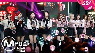 [MPD직캠] 트와이스 1위 앵콜 직캠 4K 'YES or YES' (TWICE FanCam No.1 Encore) | @MCOUNTDOWN_2018.11.15