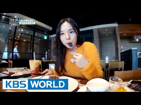 Eating by yourself - Tiffany [Sister's SlamDunk/2016.07.22]