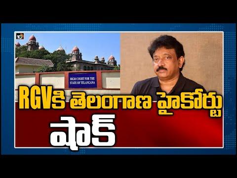 Disha movie: Telangana High Court gives big shock to RGV