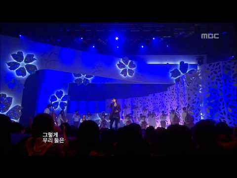 Shin Hye-sung - Why did you call, 신혜성 - 왜 전화했어, Music Core 20090228