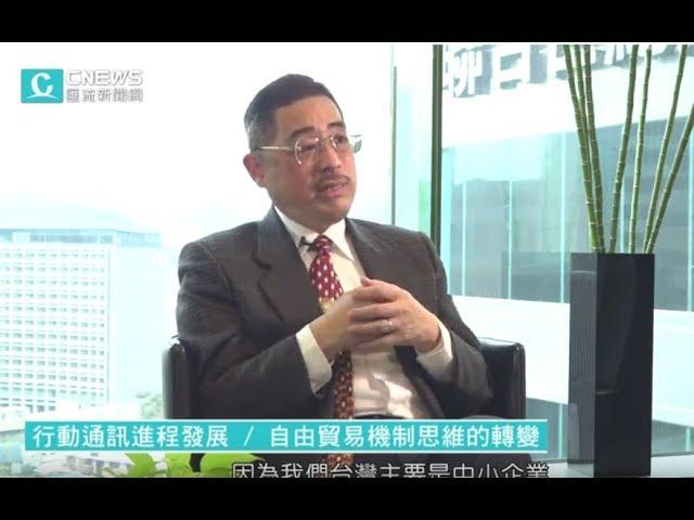 【劉柏立談5G】把握台灣創新契機 營造數位加值應用友善環境
