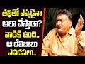 Prudhvi Raj Comments On Lakshmi Parvathi, Koti Incident- Interview