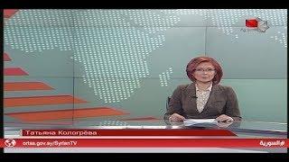 Новости  02.03.2019