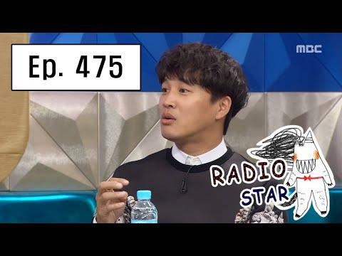 [RADIO STAR] 라디오스타 - Cha Tae-hyun, the story of drinking with Song Joong-ki 20160427
