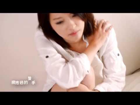 江美琪 / 雙手的溫柔