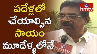 BJP MP Haribabu on TDP, BJP Alliance @ CII Partnership Sum..
