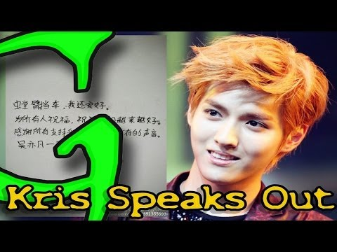 Kris Speaks First words Since Leaving EXO and Sm Entertainment News Broke