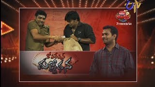 Jabardasth<br />Telecasted on  : 17/04/2014