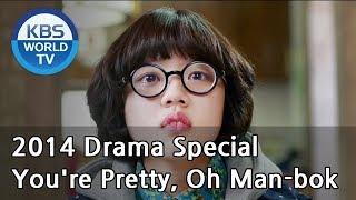 You're Pretty, Oh Manbok | 예쁘다 오만복 [2014 Drama  Special / ENG / 2014.03.21]