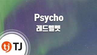 [TJ노래방] Psycho - 레드벨벳(Red Velvet) / TJ Karaoke