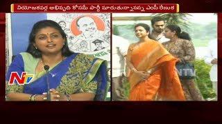 Roja counters MP Butta Renuka's comments praising Chandrab..