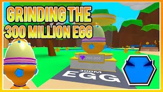 GRINDING THE 300M EGG (trying to get Trophy)  - Bubble Gum Simulator Update 20 | Stream With Viewers