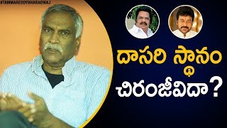 Tammareddy Counters Social Media Users Writing Stories On ..
