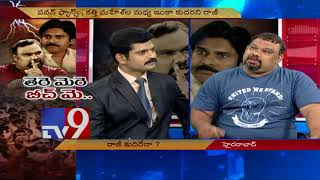Kathi is Back : Talks on Pawan Kalyan fans propaganda..