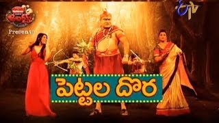 Jabardasth Show January  23rd  2014