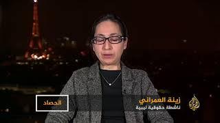 الحصاد- ليبيا.. قاعدة الإمارات السرية     -