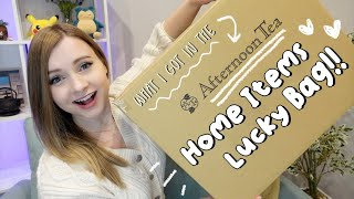 Cozy Lucky Bag Opening ☕️ $100 Surprise Japanese Home & Daily Items