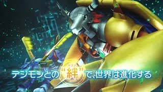 Digimon World - next 0rder - International Edition
