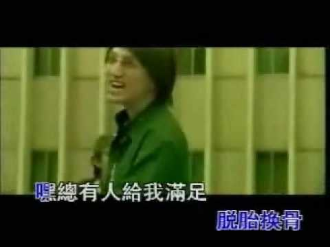 林志炫 - 大人物