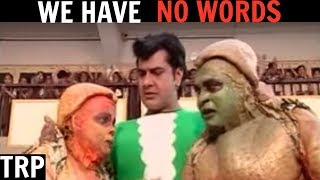 Embarrassing Indian TV Serial/Show Moments That Will Leave You Speechless