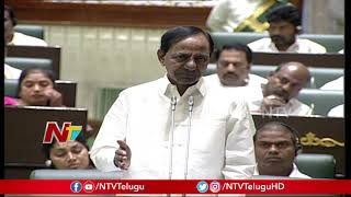 KCR strong reply to Bhatti Vikramarka comments..