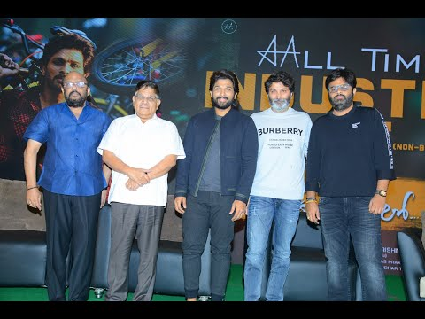 Ala Vaikunthapurramloo Movie Team Interaction With Media
