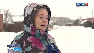 Сотни семей в селе Приветное Омского района оказались в экстремальной ситуации