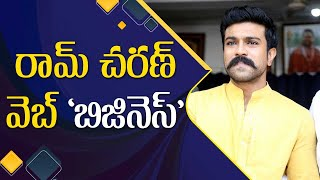 Mega Powerstar Ram Charan to produce web series?..