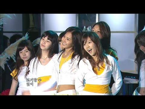 【TVPP】SNSD- Into The New World, 소녀시대 - 다시 만난 세계 @ Song Festival Live
