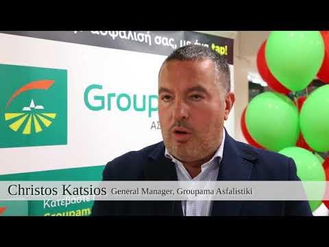 Groupama, Hackinnow 2017, συνέντευξη Κάτσιος