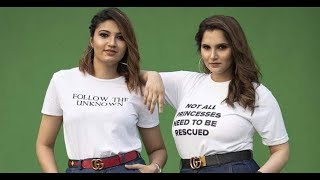 Sania Mirza's sister Anam shares throwback video of weddin..