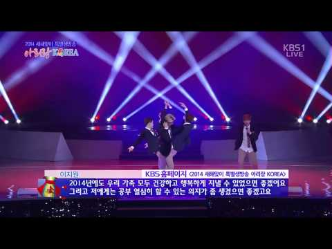 K POP EXO K   Wolf + Growl LIVE 20131231