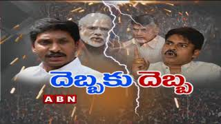 Discussion on Jagan and Pawan Challenges..