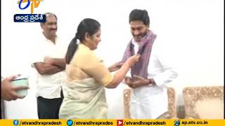 Jaya Sudha Meets CM Jagan to Invite Son's Marriage..