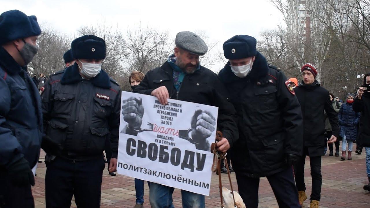Снежки и задержания: как Ростов поддержал Навального