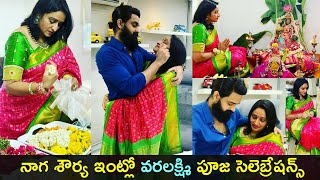 Tollywood hero Naga Shaurya latest family moments, adorabl..