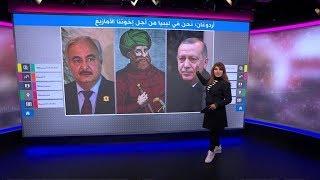 اردوغان يهدد حفتر: quotليبيا كانت ولاية عثمانية وسندافع عن أحفاد ...