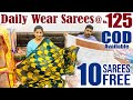 Cash on Delivery COD Daily Wear Sarees at Rs125 GET 10 SAREES FREE Catalogue Sarees Surat Wholesale