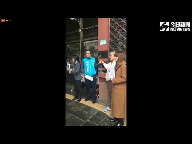 直播/ 「代表中共監督選舉!」綠黨告發郭冠英共諜案