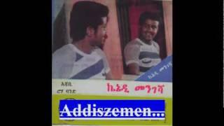 """Kennedy Mengesha - Anch Alem """"አንች ዓለም"""" (Amharic)"""