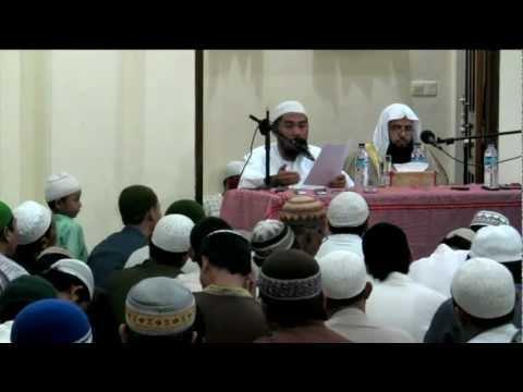 Al-Quran menunjuki kepada yang  lebih baik dan lebih lurus