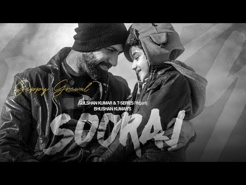 SOORAJ Official Video - Gippy Grewal Feat. Shinda Grewal, Navpreet Banga - Baljit Singh Deo