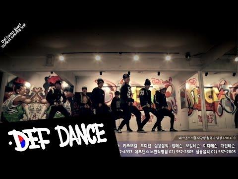 GOT7(갓세븐)GirlsGirlsGirls(걸스걸스걸스) Dance Cover 데프댄스스쿨 수강생 월평가 최신가요 방송댄스 데프컴퍼니 defdance kpop cover 댄스학원