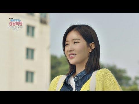 [선공개 1탄] 새 얼굴, 새 인생. '강미래' 오늘부터 예뻐요(!) - 내 아이디는 강남미인